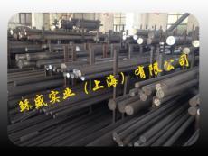 上海现货17-7PH圆钢