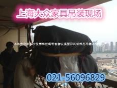 上海沙发吊装家具吊装公司 高层高空吊沙发
