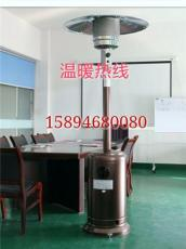 吉木萨尔伞型取暖器 吉木萨尔伞型燃气取暖