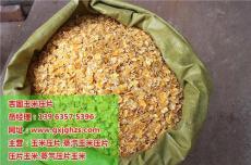 吉固玉米压片品质高远销宵全国各地欢迎选购
