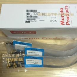 村田三代四代五代手机测试线MXHQ87WJ3000 Q