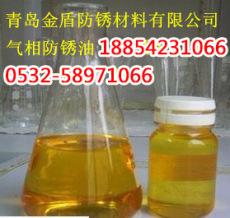 软膜薄层防锈油 专业防锈厂家防锈效果好