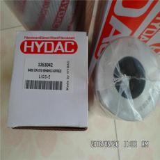 現貨風電賀德克濾芯0250RN010BN4HC價格