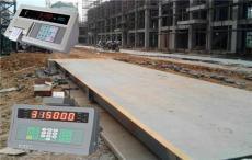 上海报警称维修 报警称哪里有卖 电子秤厂