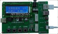 Type-C数据线综合测试仪型号 HZ-620测试仪 Type-C测试仪 数据线测试仪