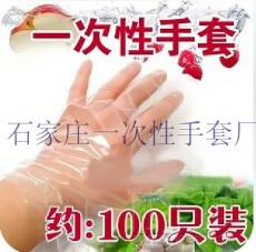 精选材料 精湛工艺一次性手套生产厂家