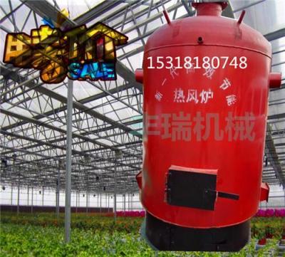 厂家直销供应冬季升温采暖炉