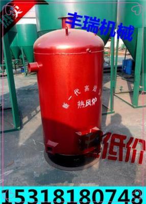 绿萝养殖基地升温采暖炉 低耗燃煤热风炉