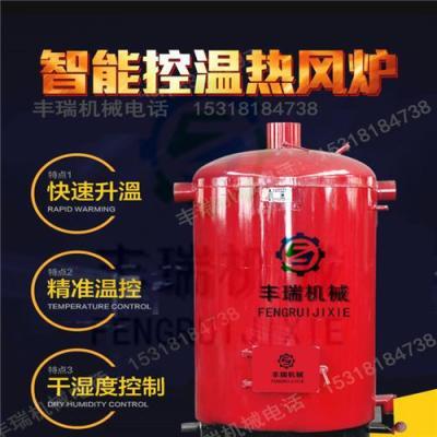 国内最好的热风炉生产厂家 15318184738