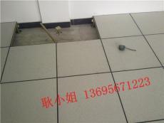 銀川美露活動地板 價格最低美露陶瓷地板