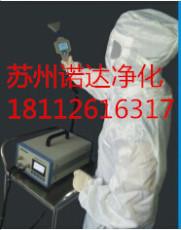 光度计DP-30 高效检漏 气溶胶光度计