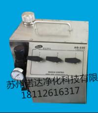 氣溶膠發生器AG-230 PAO高效檢漏
