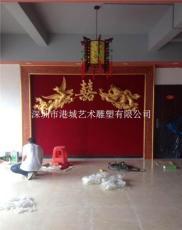 深圳罗湖区婚庆酒店大厅浮雕玻璃钢龙凤