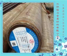 梅河口销售40Cr圆钢 40Cr钢材零售什么价格
