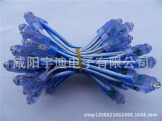 LED穿孔字外露注塑模組專用9MM戶外發光西安