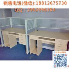 屏风办公桌椅定做 职员屏风办公桌厂家 天津