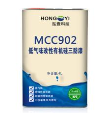 深圳三防漆厂家独家研发MCC902净味不燃型