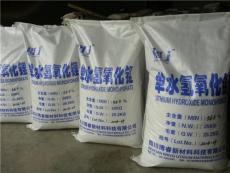 郑州磷酸二氢锂厂家