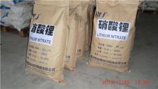 汕头磷酸二氢锂厂家
