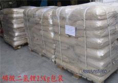 黑龙江单水氢氧化锂直销