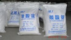 郑州工业级碳酸锂供应商