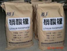 福建磷酸二氢锂厂家