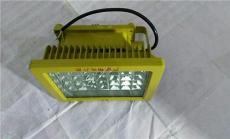 加氣站防爆led泛光燈BLD150-120W