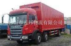 佛山到四川彭州货运物流专线直达