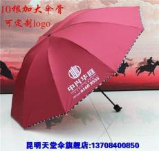 昆明天堂伞为爱而造 为爱而生