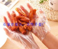 小吃店大排档使用一次性手套