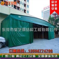 中艺彩厂家供应东莞雨棚 伸缩推拉篷 活动篷