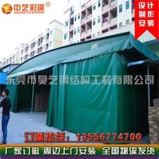 专业生产伸缩雨棚活动帐篷雨棚物流仓库篷
