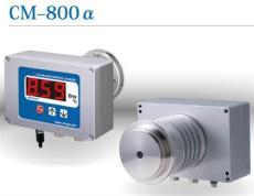在线折光仪CM-800