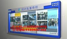 西安室内壁挂式宣传栏制作厂家