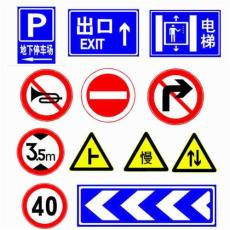 泉州交通标志牌 泉州道路指示牌