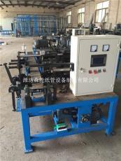 河北宝塔纸管机 全自动宝塔纸管设备厂家