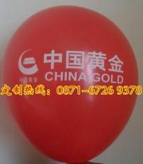 云南珠光气球昆明磨砂气球同比最低的广告品