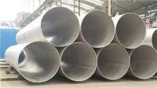 Inconel718钢管产品图片