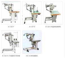 168侧缝机生产厂家-168侧缝机产品分类-金凯