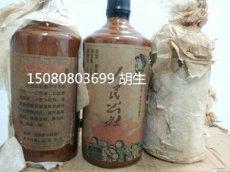 茅台镇78年人民公社酒价格 酱香白酒图片