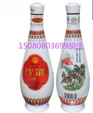 2006年汾酒 正宗06年汾酒價格 清香型06汾酒