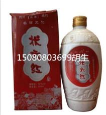 满江红酒业状元红白酒供应 52度状元红价格