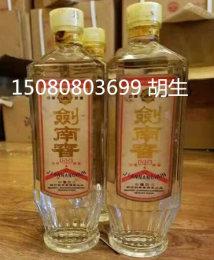 剑南春汉族传统名酒 1986年剑南春价格型号