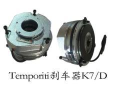 意大利Temporiti制动器 K7/D刹车器价格