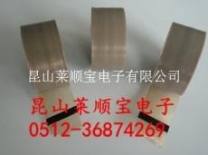 工业胶带 纯特氟龙胶膜 特氟龙胶膜