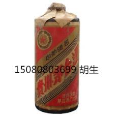 七十年代老茅臺酒批發 茅臺鎮珍藏老茅臺酒