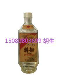 1987年方瓶瀘州老窖特曲鑒別 瀘州老酒經銷