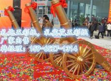 安徽合肥当地五彩纸生产厂家
