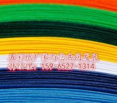 安徽安庆礼宾花专用五彩纸哪里有卖的