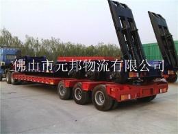 佛山到贵州毕节市货运物流专线